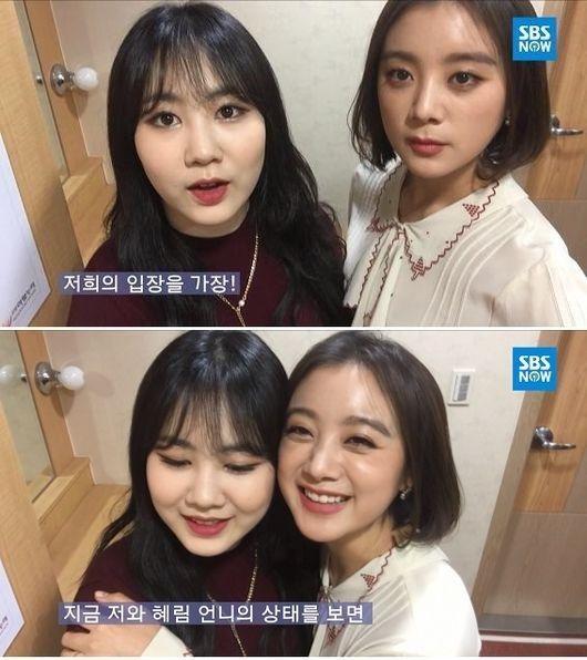 Wonder Girls ヘリム&15& パク・ジミン「JYPの長所?飲み会が多いこと」