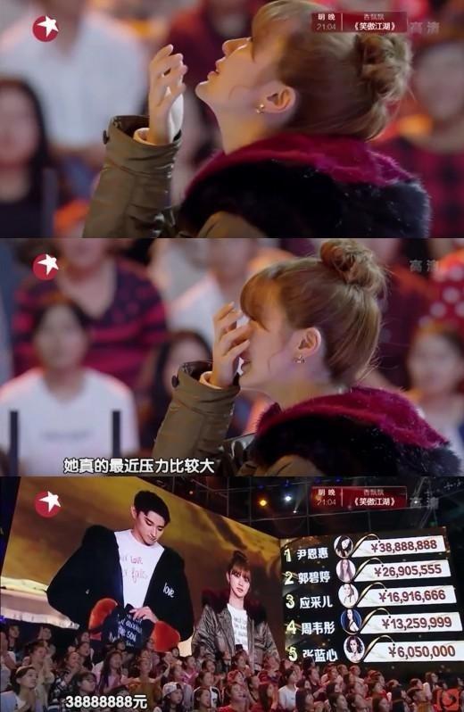 """ユン・ウネ、ステージで流した涙に""""視線集中""""…中国のファッション対決番組で再び1位獲得"""
