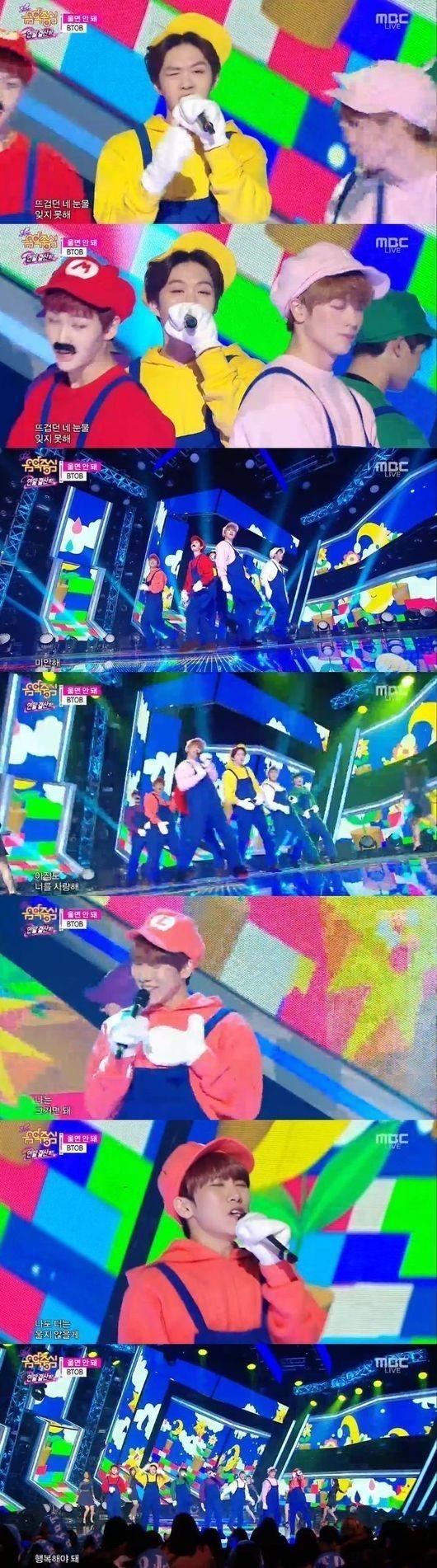 BTOB、スーパーマリオに変身…「音楽中心」でキュートな魅力を披露