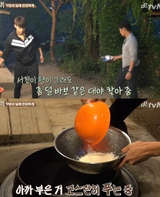2PM テギョン、生米を研がずにかまどへ…新番組「三食ご飯」で意外な一面を披露