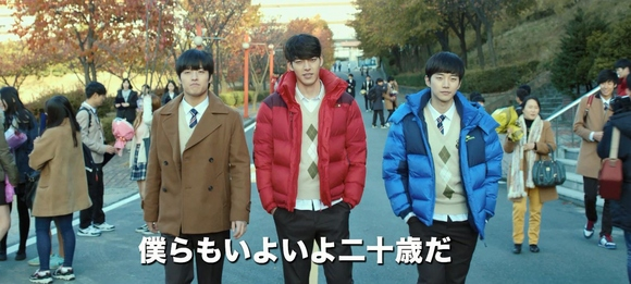 2PM ジュノの七三ヘア、学生服姿も!3人の若者の恋と友情を描いた青春グラフィティ『二十歳 』日本オリジナル予告編が初公開!