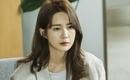 イ・ヨウォン、新ドラマ「走る調査官」クールな調査官に変身したスチールカット公開…9月18日初放送