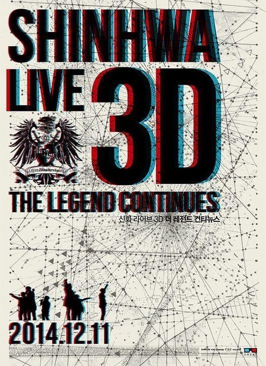 神話のコンサートが3D映画に!12月11日に韓国で公開