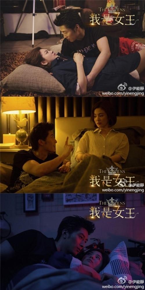 ソン・ヘギョ、中国映画「私は女王だ」でのベッドシーンが話題に
