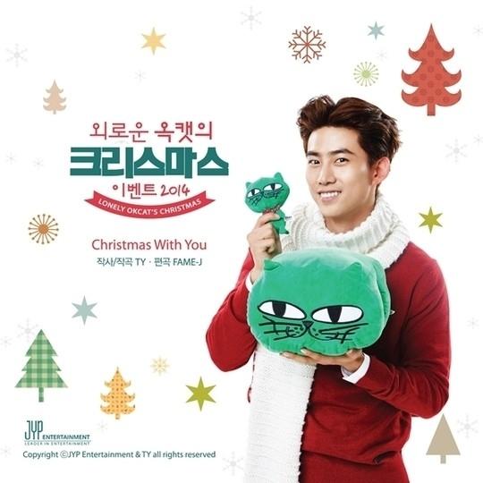 2PM テギョン、ファンのために特別なクリスマスソングをリリース