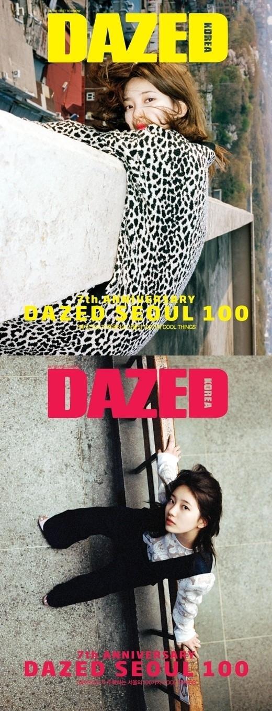 miss A スジ、ファッションマガジン「DAZED&CONFUSED」5月号の表紙を飾る