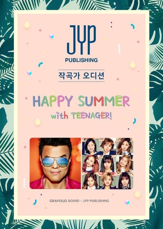 """JYP、新人作曲家オーディションを開催…応募資格は""""2000年~2009年 ..."""