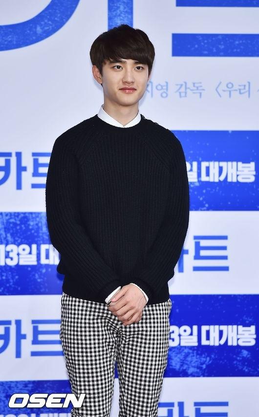 EXO ディオ「映画『カート』で大先輩方と共演…緊張したがリードしてくださった」記者懇談会で語る