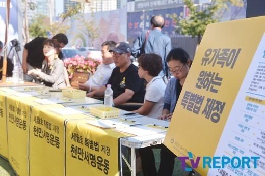 釜山市長が上映中止を要求…セウォル号事件を描いた映画「ダイビングベル」特別法の制定を叫ぶ!