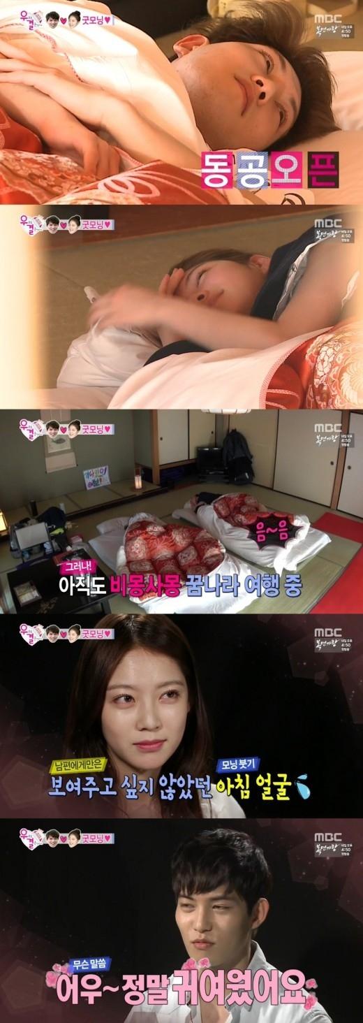 """「私たち結婚しました」CNBLUE イ・ジョンヒョン&コン・スンヨン、日本で過ごす初夜に""""ドキドキ"""""""