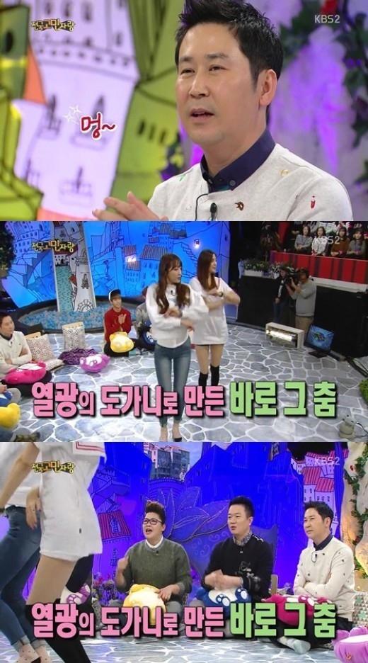 """シン・ドンヨプ、EXIDの「Up&Down」ダンスに夢中""""視線集中"""""""