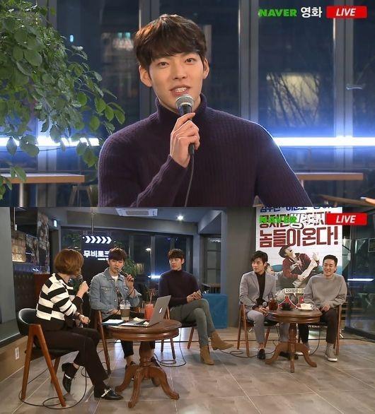 キム・ウビン「クリスマスイブ、2PM ジュノ&CNBLUE イ・ジョンヒョン&カン・ハヌルとお酒を飲んだ」