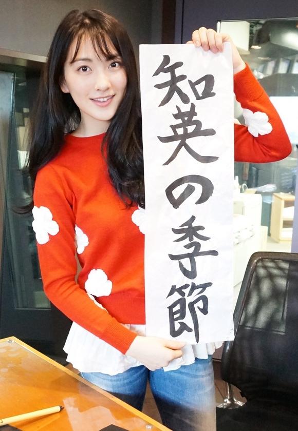 元KARA・知英(ジヨン)の私服画像