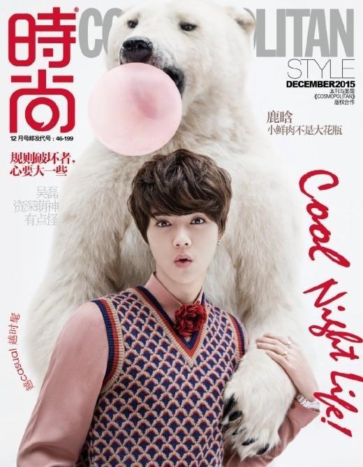 ルハン、ホッキョクグマと冬の雰囲気…中国の有名ファッション誌の表紙を飾る