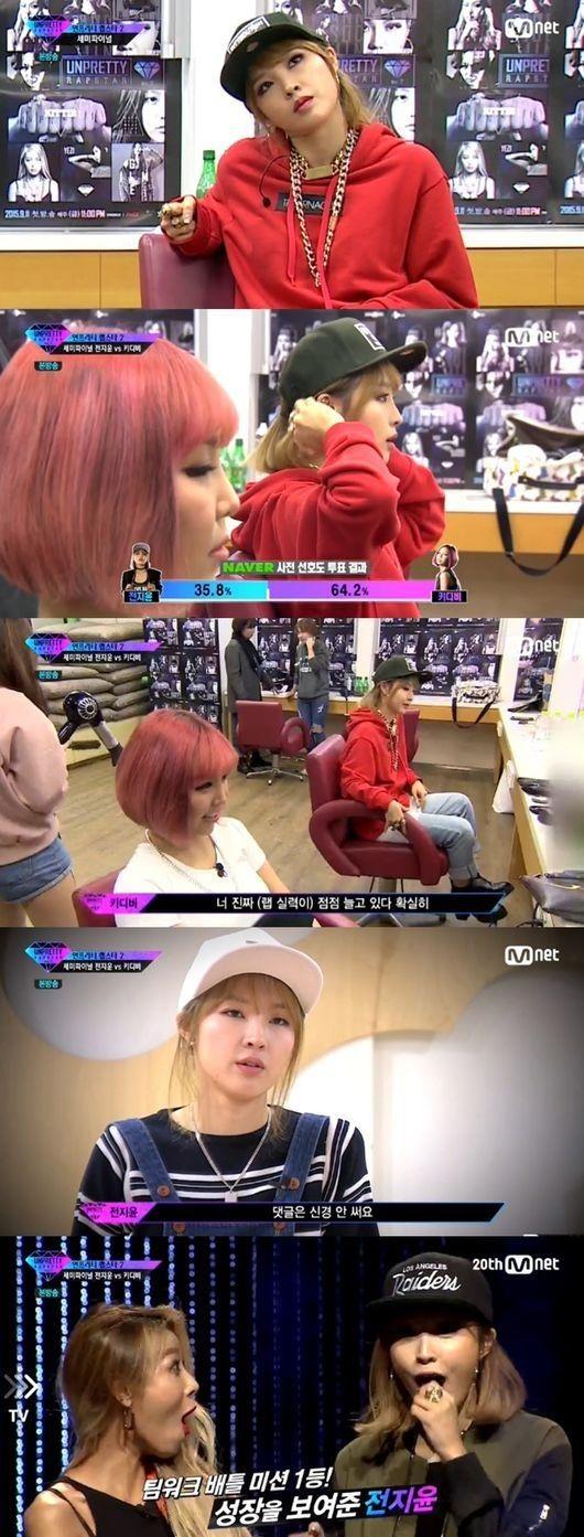 4Minute チョン・ジユン「悪質な書き込みは気にしない…両親が一番心配」
