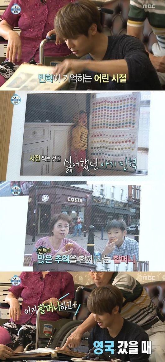CNBLUE カン・ミンヒョク、過去の写真を見て「僕の人生で最も不細工だった頃」