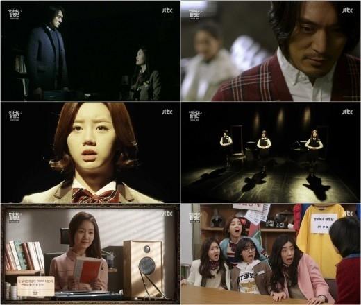 「ソナム女子高探偵団」深い余韻を残して放送終了…出演者の今後の歩みに期待