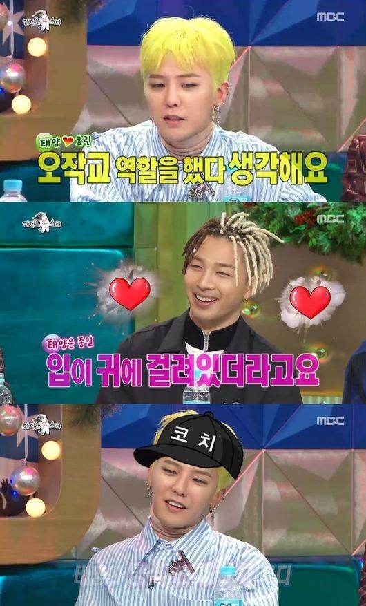 BIGBANGのG,DRAGON、SOL&ミン・ヒョリンのキューピット?「僕がヒロインに推薦した」 , ENTERTAINMENT ,  韓流・韓国芸能ニュースはKstyle