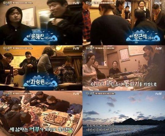 チャン・グンソク&チャ・スンウォン&ユ・ヘジン「三食ごはん」漁村編のためマンジェ島入り…予告映像も公開