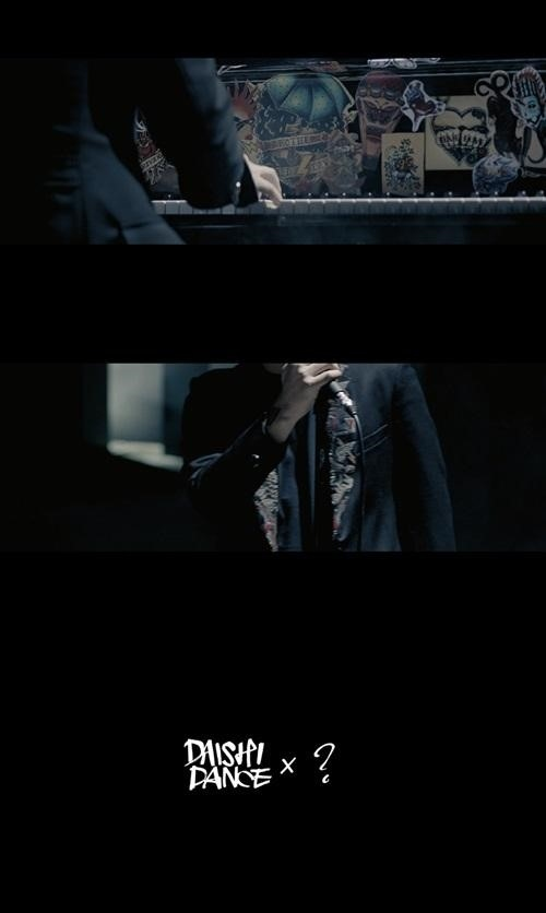 DAISHI DANCE、韓国のプロデューサーとコラボ!シングル「W.D.W」を発表