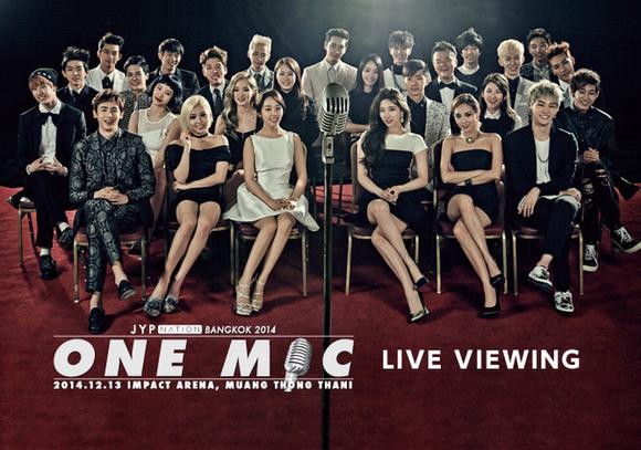 「JYP NATION」フィナーレを飾ったバンコク公演、ライブビューイングで日本アンコール上映決定