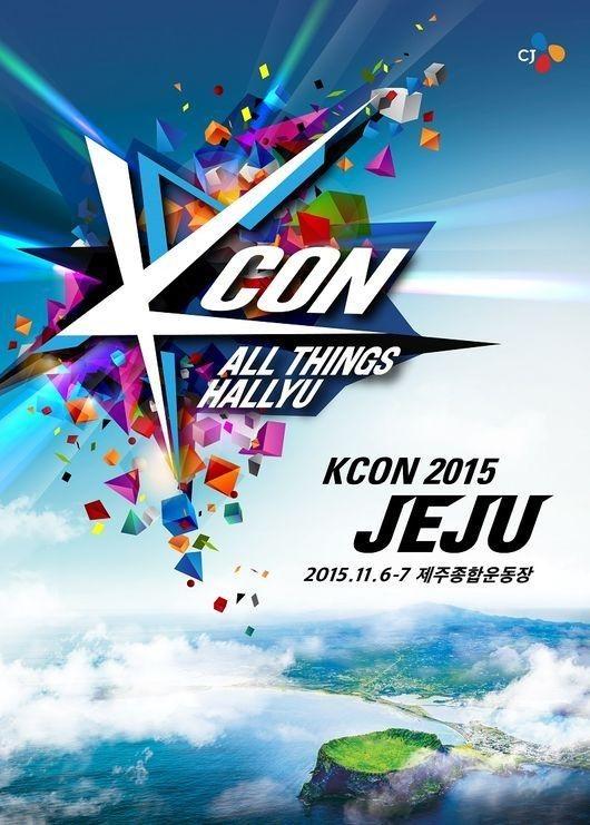 「KCON 2015 JEJU」ラインアップ発表!神話&Block B&シン・スンフン&TEENTOPなど…出演決定