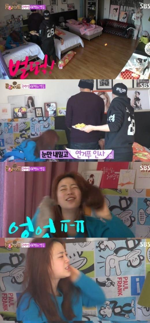 KARA ヨンジ、2PM テギョンの寝起きドッキリにびっくり!GOT7 ジャクソン「ヨンジはテギョン兄さんが好き」と暴露