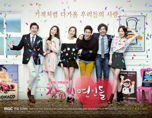新ドラマ「女を泣かせ」ハ・チョンオク脚本家が手掛ける期待作…「バラ色の恋人たち」の後番組に確定
