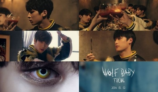 trcng wolf baby mv music kstyle. Black Bedroom Furniture Sets. Home Design Ideas