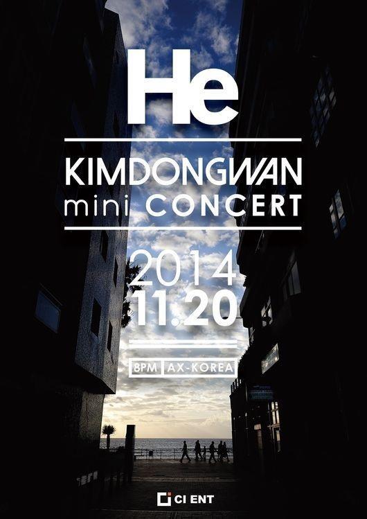 神話 ドンワン、単独ミニコンサート「He」開催…17日からチケット販売開始