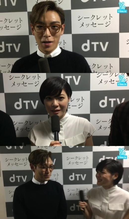 上野樹里「次のBIGBANGのコンサートに行きます!」生放送で自身のシークレット・メッセージを公開