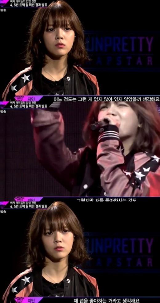 """「UNPRETTY RAP STAR」AOA ジミン""""アイドルの人気のおかげ?なくはないが…"""""""