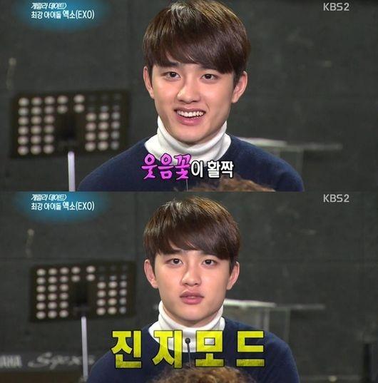 "EXO ディオ""専門家が評価した演技アイドル1位""獲得に「本当に嬉しい」"