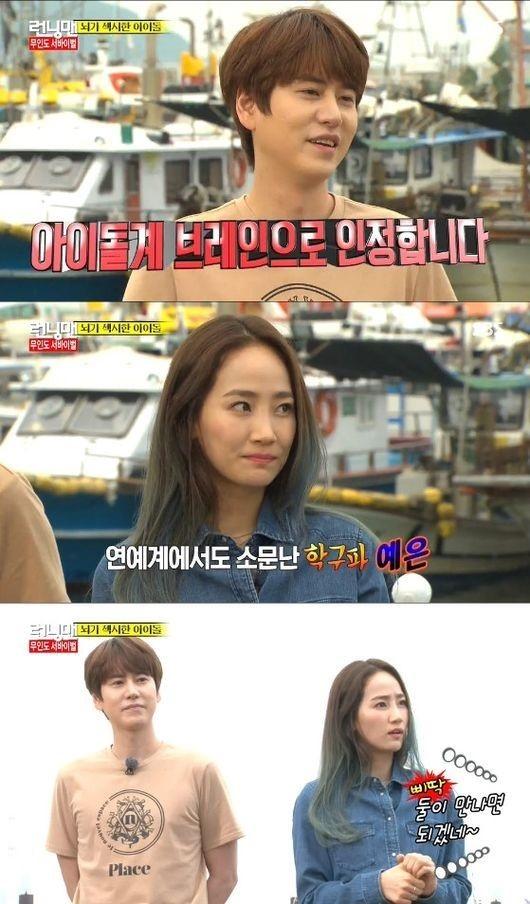 「SUPER JUNIOR キュヒョン&Wonder Girls イェウン、芸能人特例なしに大学に合格」ユ・ジェソクが明かす