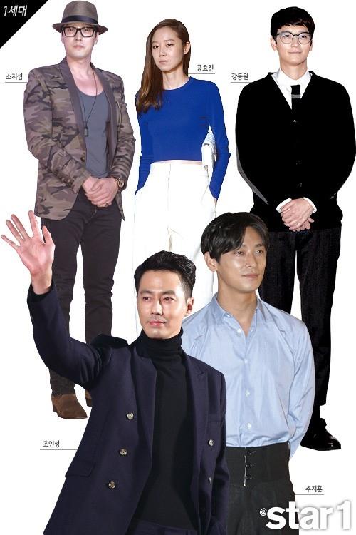 """2015年も目が離せない!モデル出身俳優を""""世代別分析"""""""