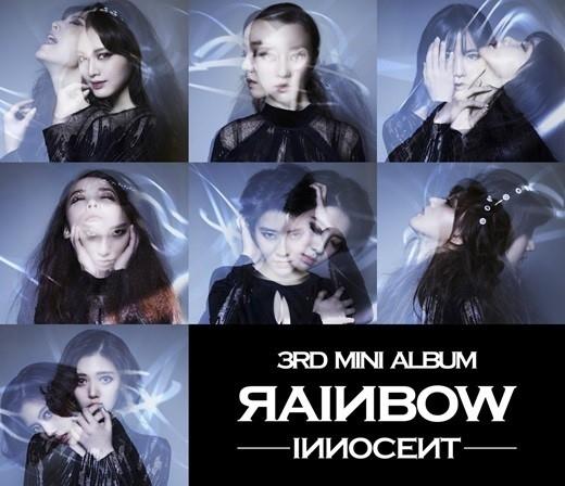 "RAINBOW、新アルバム「INNOCENT」予告イメージ公開""挑発的で予測不能な魅力"""
