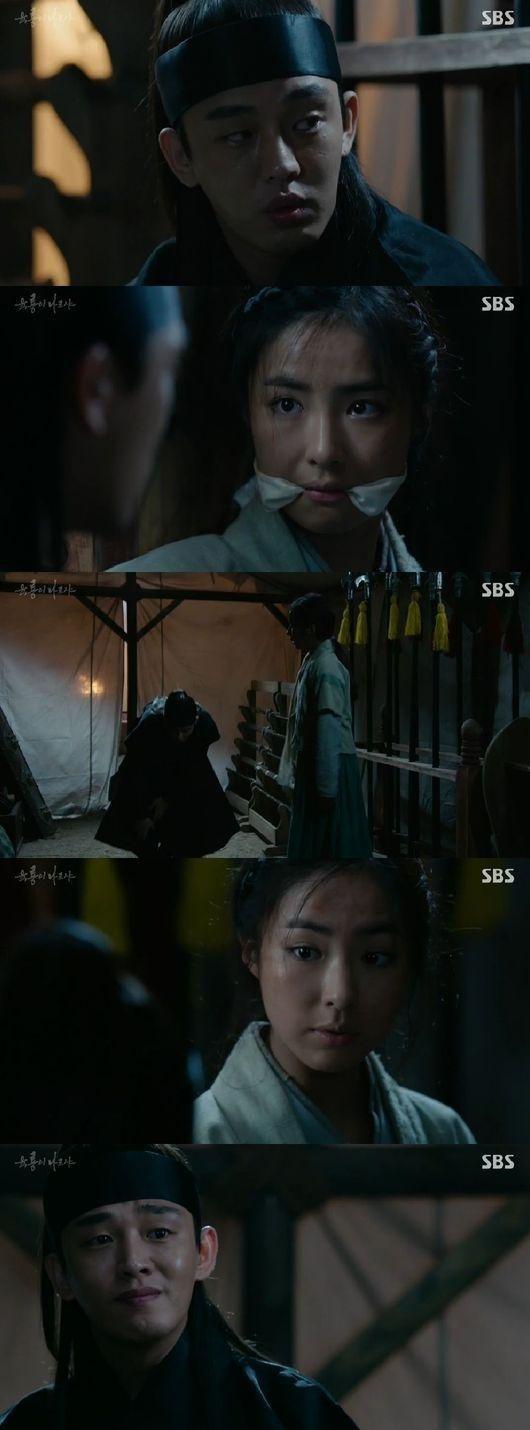 「六龍が飛ぶ」ユ・アイン、シン・セギョンに「僕はいつも君の味方だった」