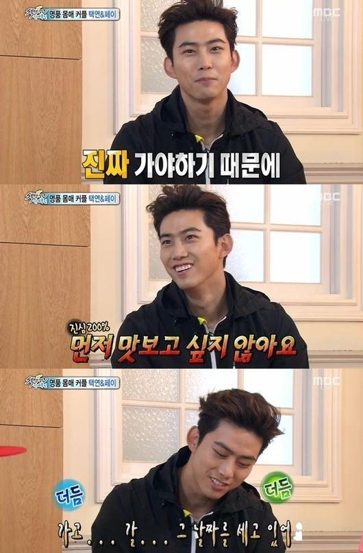 2PM テギョン「入隊日まで日付を数えている」