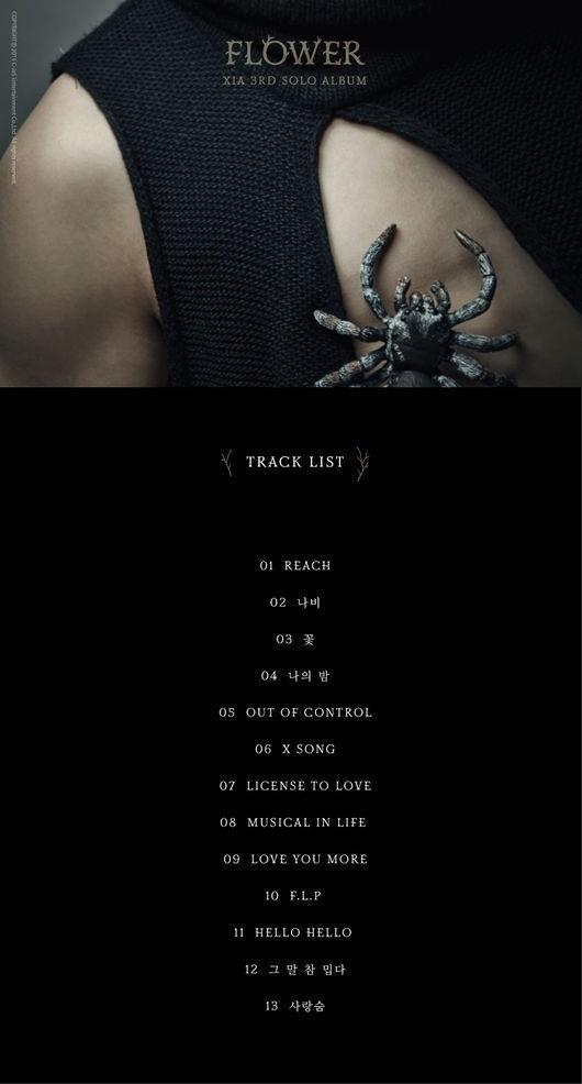 """JYJ ジュンス、3rdフルアルバム「FLOWER」トラックリスト公開…""""多彩なジャンルの全13曲"""""""