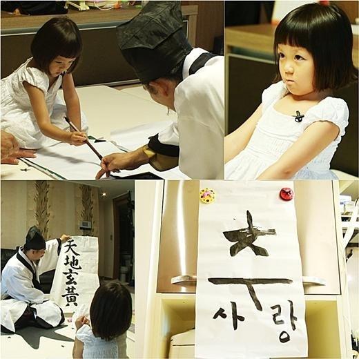 SHIHOの娘サランちゃん、鬼先生との再会に後ずさり…生まれて初めての習字に凍りつく