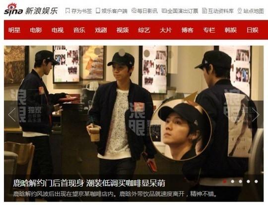 """""""SMを提訴""""EXO ルハン、中国での近況は?カフェでの姿をキャッチ"""