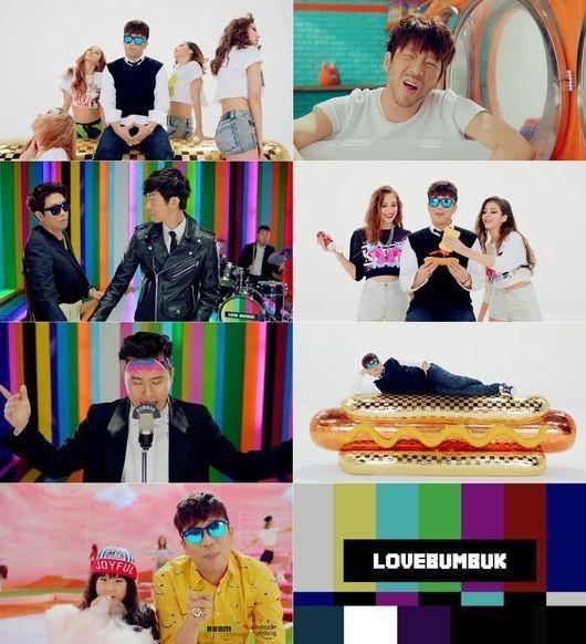 """MCモン、明るく愉快なラブソング「Love mash」公開…""""センス溢れる歌詞&中毒性のあるメロディ"""""""