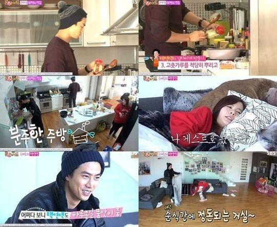 「ルームメイト」2PM テギョンのネバーエンディング奴隷ストーリー