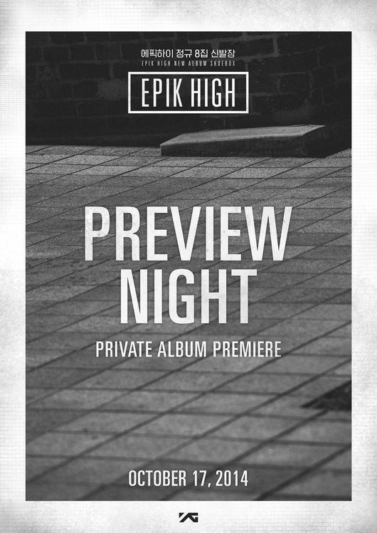 Epik High、17日にニューアルバムのプレビューイベント開催!