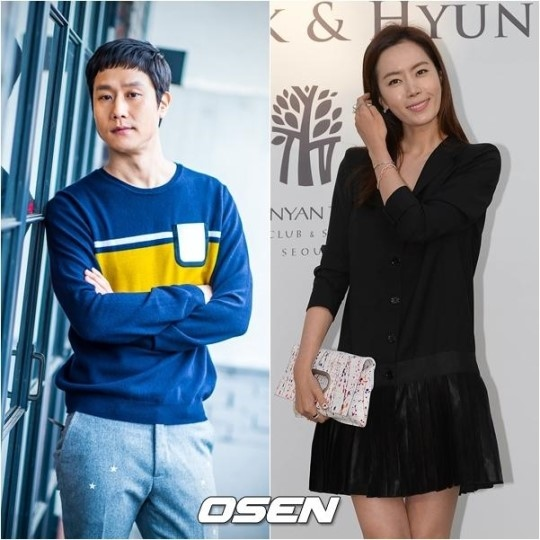 写真=OSEN DB本日(16日)、俳優チョンウと女優キム・ユミがソウル... 本日、厳戒態勢の