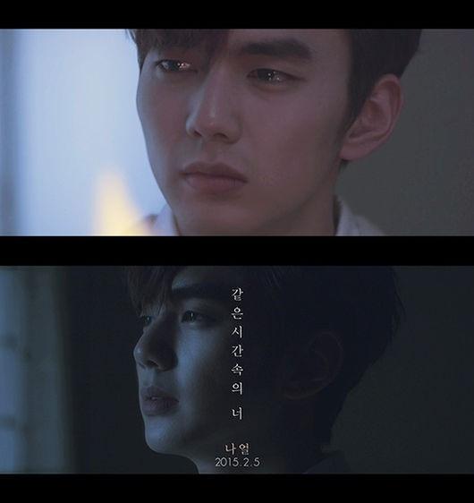 """""""除隊""""ユ・スンホの目に溢れる涙の意味とは…Brown Eyed Soul ナオルの新曲MVに出演"""