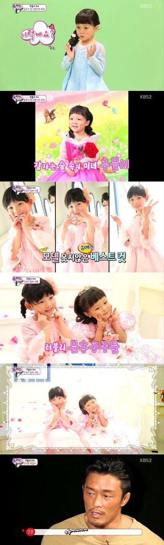 """SHIHOの娘サランちゃん、お姫様ドレスを着て様々なポーズ""""さすがモデルの娘"""""""