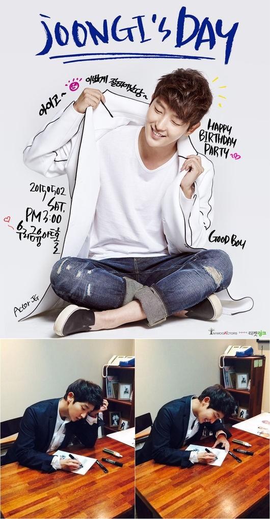 イ・ジュンギ、5月2日に韓国でファンミーティング開催!本人がコメントを入れたポスター公開