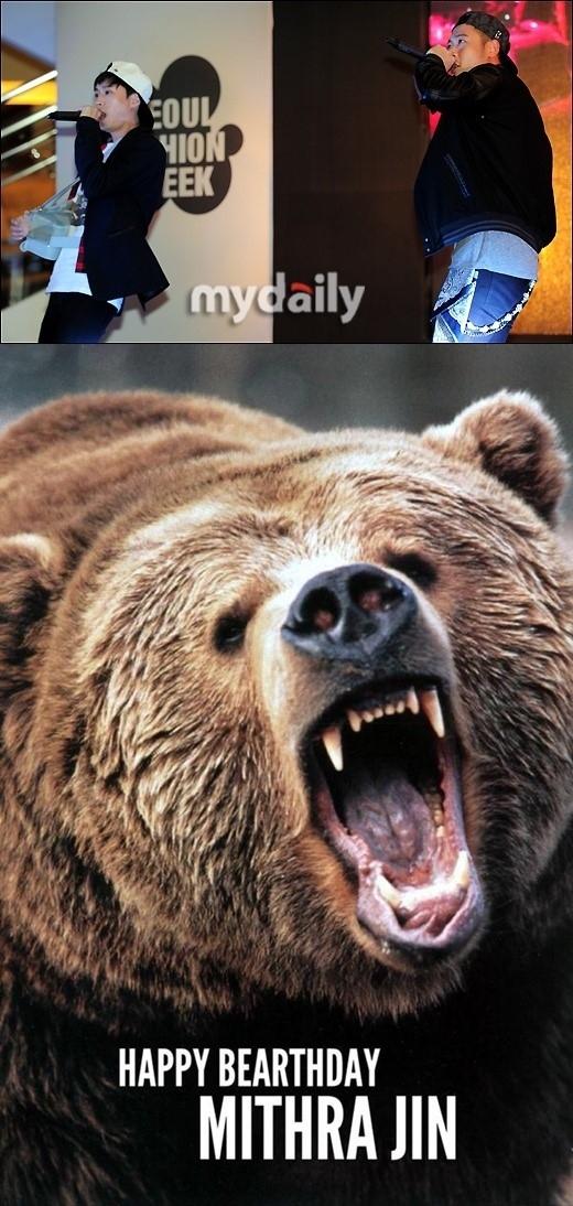 Epik HighのTABLO&DJトゥーカッツ、ミスラ・ジンの誕生日をお祝い…熊の写真と共に