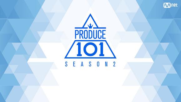 「produce101」の画像検索結果